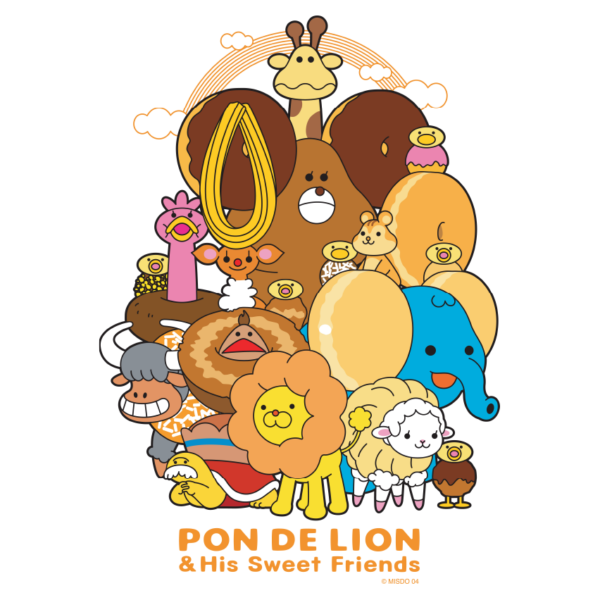 pon de lion &his sweet friends
